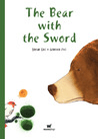 Book: The Bear with the Sword