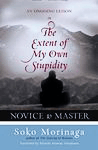 Book: The Extent of My Own Spirituality
