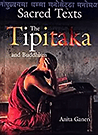 Book: Tipitaka and Buddhism